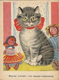 mid 20th century Russian children's book