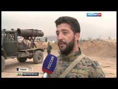 Новости в Сирии! Репортаж с передовых позиций Наступление на позиции тер...
