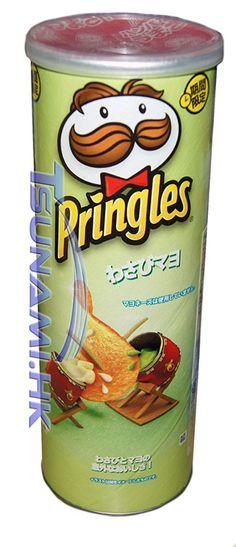 Pringles Wasabi Mayo Mayonnaise Potato Chips Japan Edition  #pringles # mayo #wasabi