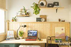 Editar la entrada < Eclecticmanía — WordPress Home Office, Decor, Furniture, Home, Corner Desk, Home Decor, Desk