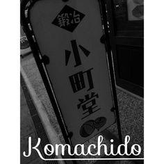 Komachido in kawagoe