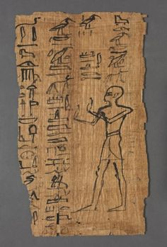 Vignette of the book of the dead of Bakenmut. Egypt, Third Intermediate Period, late Dynasty 21 (1069-945 BC) or early Dynasty 22 (945-715 BC), papyrus, Overall - h:20.60 l:12.20 cm (h:8 1/16 l:4 3/4 inches). Gift of the John Huntington Art and Polytechnic Trust 1914.724