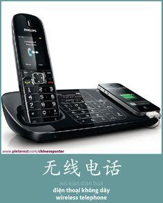 无线电话 - wúxiàn diànhuà - điện thoại không dây - wireless telephone