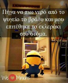 Ναι το άτιμο! Funny Greek Quotes, Greek Memes, Funny Picture Quotes, Funny Images, Funny Photos, Funny Texts, Funny Jokes, Best Quotes, Life Quotes