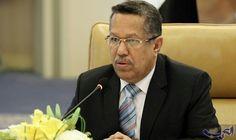 رئيس الوزراء اليمني يلتقي مسؤولًا تركيًا: التقى رئيس الوزراء اليمني الدكتور أحمد عبيد بن دغر، اليوم في الرياض السفير التركي لدى اليمن ليفنت…