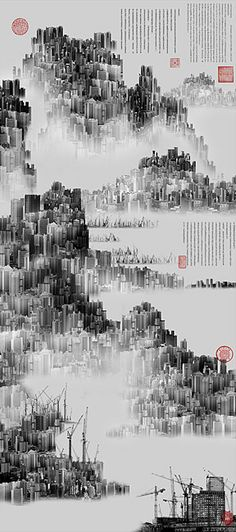 Yang Yongliang, Phantom Landscape.   From a distance this looks like a brush-painted landscape. In close-up you realize it's actually made up of thousands of photographs collaged together using advanced digital techniques. Scenes of modern-day flyovers, massive cranes and construction sites fuse together to create an image in which ancient and contemporary visions of China crash together.