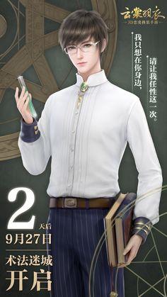 Chinese Man, Chinese Style, Jin Kazama, Fantasy Pictures, Bishounen, Boy Art, Manga To Read, Anime Art Girl, Handsome Boys