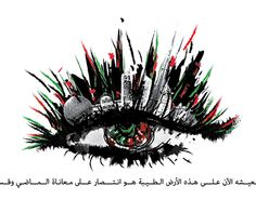 """Check out new work on my @Behance portfolio: """"UAE National Day"""" http://be.net/gallery/34360523/UAE-National-Day"""