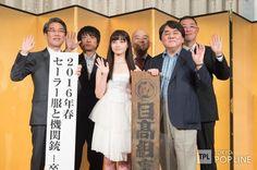 TOKYO POP LINE @TOKYOPOPLINE  2015年6月23日 その他  橋本環奈、角川映画40周年記念作品で映画初主演「自分らしい星泉を演じたい」  http://tokyopopline.com/archives/43984    @RevfromDVLkanna