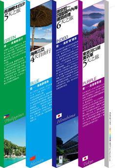Theme Template, Purple, Blue, Tokyo, Desktop Screenshot, Templates, Stencils, Tokyo Japan, Vorlage