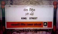 Trilingual street name, Sri Lanka Street Names, Sri Lanka