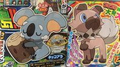 Drowned World: Coro Coro filtra dos nuevos Pokémon