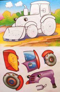véhicules de coupe et le collage (2)
