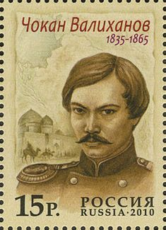 [The Anniversary of the Birth of Chokan Valikhanov, - Joint Issue with Kazakhstan, type BGK] Liverpool Logo, Sell Stamps, Stamp Catalogue, Kazakhstan, Postage Stamps, Russia, Post Office, Birth, Anniversary