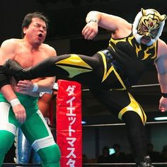 Tiger Mask the movie is coming out this year in Japan Japanese Wrestling, Tiger Mask, Professional Wrestling, People Of The World, The World's Greatest, Captain America, Superhero, Sports, Movies