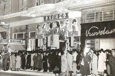 Λαοθάλασαα έξω από το σινεμά ΕΣΠΕΡΟΣ για τη ταινία Η Κάλπικη Λίρα το 1955.