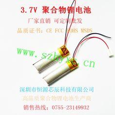 2 Шт. Hengyuan ядра полимера литиевая батарея оптовая Чен 321035501035 новый продукт CE FCC ROHS
