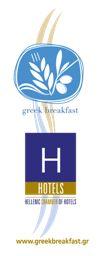 Greek and Santorinian Devine Breakfast at Aressana Spa Hotel and Suites Greece Hotels, H Hotel, Five Star Hotel, Greek, Breakfast, Happy, Morning Coffee, Ser Feliz, Greece