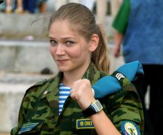 Blog about Russian Army, arms