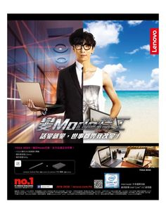 am730 2016-08-30 eNewspaper Commercial Ads, No Plastic, Editorial Layout, Creative Advertising, Visual Communication, Motion Design, Print Ads, Hong Kong, Infographic