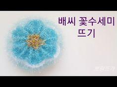 배씨 꽃수세미 뜨기 Crochet Scrubbies, Knit Crochet, Baby Socks, Knitting Socks, Crochet Flowers, Garland, Diy And Crafts, Knitting Patterns, Projects