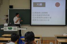 1040702邀請黃彥達助理教授(花蓮慈濟醫院外科加護病房主治醫師)進行學界專家專題演講暨校友職涯經驗分享座