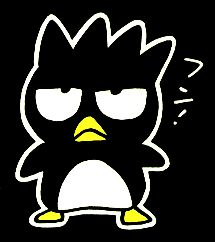 My favorite Hello Kitty Character Batz Maru. He's an angry little penguine!