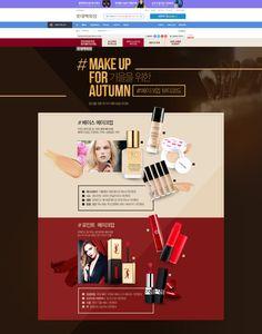 Web Colors, Korean Design, Promotional Design, Brand Promotion, Event Page, Pantone, Packaging Design, Web Design, Banner