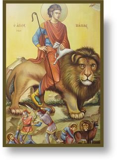 St. Mammes of Caesarea with his lamb, seated atop a lion