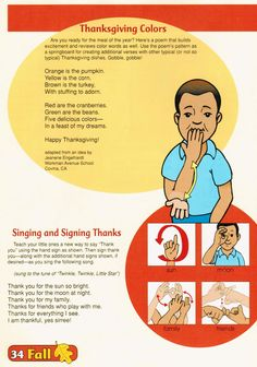 """Thanksgiving Songs - Thanksgiving Colors builds excitement for the meal and reviews color words. Singing and Signing Thanks teaches little ones how to sign thank you and other words. These songs are compliments of the teaching resource """"Best of The Mailbox: Songs, Poems, & Fingerplays"""" http://store.oblockbooks.com/songs-poems-fingerplays-the-best-of-the-mailbox-magazine-grades-prek-k/"""