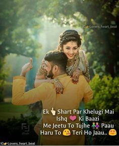 Good Night Hindi Quotes, Punjabi Love Quotes, Love Quotes In Hindi, Best Quotes Images, Love Quotes With Images, Life Images, Happy Friendship Day, Girl Attitude, Girly Quotes