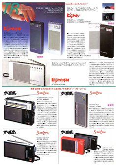 TAPE RECORDER-Transstor Radio1980