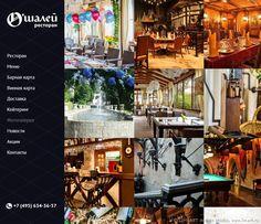 Сайт Ресторана О'Шалей www.ochaley.ru