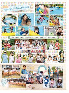 2014夢ふぉとアルバム大賞 Storyboard, Photo Book, Photo Wall, Collage, Layout, Templates, Album, Baseball Cards, Frame