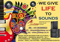 R u looking @ sound system for ur events .....????
