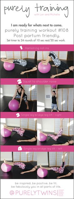 16 minuter interval core and butt workout using a stability ball workout. Purely training #108 @purelytwins.com