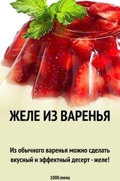 Jello Recipes, Menu, Cooking, Desserts, Lime Jello Recipes, Menu Board Design, Cuisine, Tailgate Desserts, Postres