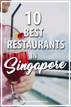 We are super fortunate to have a guest post from Ekaterina, who shares with us the 10 best and unique restaurants in Singapore. Singapore Travel, Singapore Singapore, Malaysia Travel, Asia Travel, Japan Travel, Croatia Travel, Hawaii Travel, Italy Travel, Travel Guides