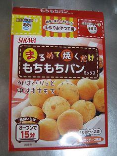 Mix p/ Pão de Queijo | por ჱܓ Raquel ჱ Cozinhando no Japão Mix p/ Pão de Queijo  Dentro da caixa vem 2 pctes com 100g cada. Para preparar com os 2, faça o seguinte:     Em uma tigela misture 2 ovos M, 100 cc de leite (1/2 xicara) e 1 colh. de sopa de oleo salada (eu usei outro). Acrescente o mix, mexa ate ficar homogeneo e entao sove de 40 a 50 vezes (nao sovei tudo isso e mesmo assim deu certo). Faça as bolinhas e leve ao forno pre-aquecido a 200°C por 13 a 18 minutos. Pra fazer so com 1…