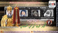 تمجيد  البابا كيرلس  السادس