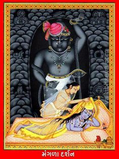 Shreenathji-Mangla Darshan