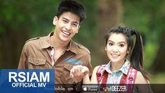 สัญญาณรัก สัญญาณใจ - หนู มิเตอร์ อาร์ สยาม [Official MV] Bangkok Thailand, Chinese New Year, Itunes, Chinese New Years