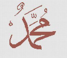 Hz Muhammed s.a.v #etamin #çarpıişi #crossstitch #kanavice #kasnakişi #etamintablo #etaminşablonu