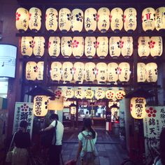 Japan Lanterns, Kyoto
