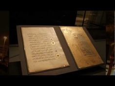 Virtual Trip To The Islamic Art Museum in Doha Qatar - Microsoft in Education