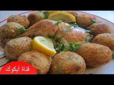 4 صلصات تركية باردة سريعة  رووعة للسندويتشات و أطباق الأرز و السلطات الصيفية - YouTube