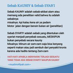 Muslim Quotes, Allah, God, Dios, Praise God, Allah Islam, The Lord