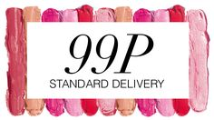 One Day Avon Exclusive: 99p Delivery