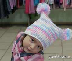 шапка с двумя помпонами крючком