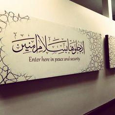 Enter here in peace and security.